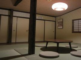 44-49 Bishamoncho - Hotel / Vacation STAY 7931, hotel near Old Rissei Elementary School, Kyoto