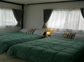 Dining Pension Edura / Vacation STAY 8886, hotel in Shirahama