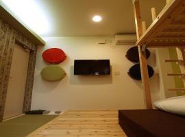 41-2 Surugamachi - Hotel / Vacation STAY 8330, hotel in Nara