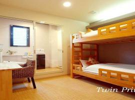 41-2 Surugamachi - Hotel / Vacation STAY 8332, hotel in Nara