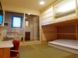41-2 Surugamachi - Hotel / Vacation STAY 8336, hotel in Nara