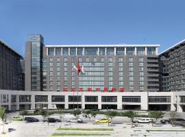 Zhongguan Xinyuan Global Village PKU, hotel near Summer Palace, Beijing