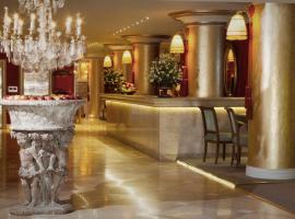Huentala Hotel, отель в городе Мендоса