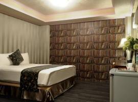 Guan Lun Hotel, hotel in Hualien City
