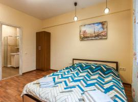 FoRRest, holiday rental sa Moscow
