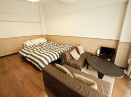 Mansion Pasture / Vacation STAY 2263、札幌市のB&B
