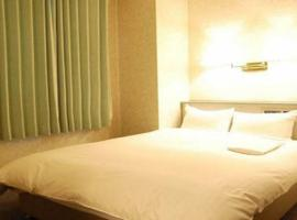 Seagrande Shimizu Station Hotel / Vacation STAY 8205, hotel in Shizuoka