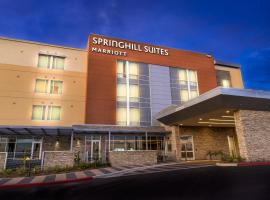 SpringHill Suites by Marriott Ontario Airport/Rancho Cucamonga, hotel near LA/Ontario International Airport - ONT, Ontario