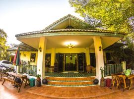 Plus Hostel Ayutthaya, hotel cerca de Chao Sam Phraya National Museum, Phra Nakhon Si Ayutthaya