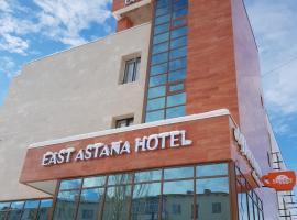 East Astana Hotel, отель в городе Нур-Султан