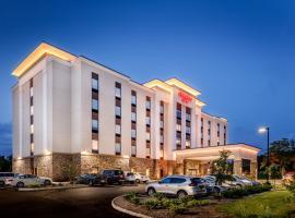 Hampton Inn By Hilton Paramus, hotel near Ramapo College, Paramus