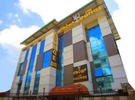 The Lounge Business Hotel, hotel near Tipu Sultan's Summer Palace, Bangalore