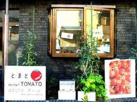 Tomato Guest House, affittacamere a Kyoto