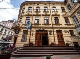 Kryva Lypa, hotel near The Cathedral of St. George, Lviv