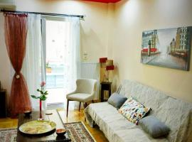 Nefeli Center Apartment, hotel near Kaisariani Monastery, Athens