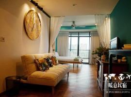 Fantastic Home@Gurney, apartment in Tanjong Tokong