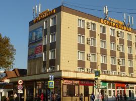 Гостиница Центральная, отель в Анапе