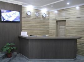 Hotel Inju Hills, отель в городе Нур-Султан