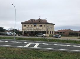 HOSPEDAJE CASA MARIANO, hostal o pensión en Segovia