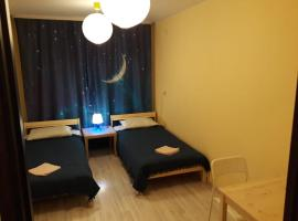 SPACE Aparts and Rooms, hotel in Yekaterinburg