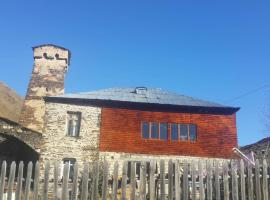 Erasti Guesthouse, hotel en Ushguli