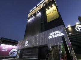 Hotel Yeogiatte Daegu Station, hotel in Daegu