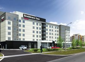 Residence Inn by Marriott Toronto Mississauga West, hotel a Mississauga