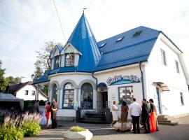 Naktsmītne pie ģimenes Baltā māja Rīgā