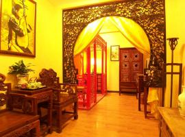Beijing Double Happiness Courtyard Hotel – hotel w Pekinie