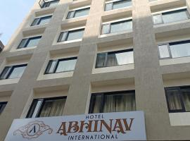 Hotel Abhinav International, hotel near Sarnath, Varanasi