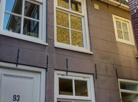Tiny old city house, apartment in Harlingen