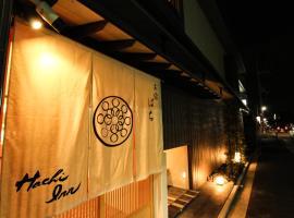 Hachi Inn, affittacamere a Kyoto