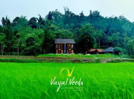 """""""Vayal Veedu"""" - Luxury Farm Villas by the woods, self catering accommodation in Muthanga"""
