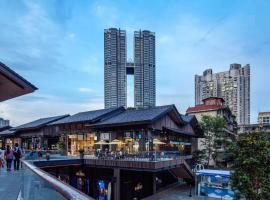 Chengdu Skyline International Apartment, hotel in Chengdu