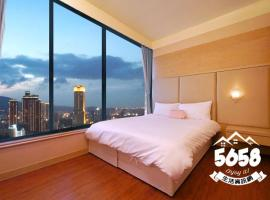 85 Happy Holiday, hotel near Kaohsiung International Airport - KHH, Kaohsiung