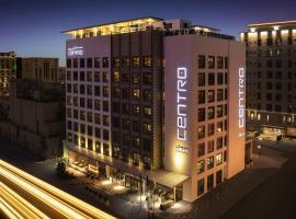 Centro Olaya by Rotana, hotel perto de Al Faisaliah Mall, Riyadh