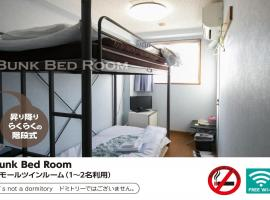 Hotel Raizan / Vacation STAY 9367, hotel near Haginochaya Shopping Street, Osaka