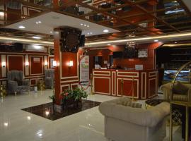 Adwaa Rafa, hotel em Al-Kharj