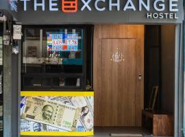 The Exchange Hostel, hotel near Pratunam Market, Bangkok