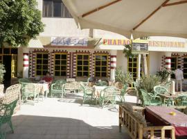 Pharaohs Hotel, отель в Луксоре