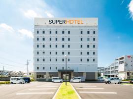 Super Hotel Hamamatsu, hotel in Hamamatsu