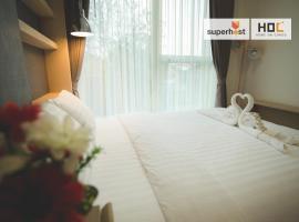 HOC4 @Play Condo MAYA Nimmand Road Cozy & Relax โรงแรมในเชียงใหม่
