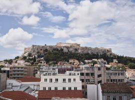 Perianth Hotel, hotel in Syntagma, Athens