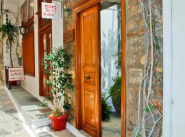 Glaros Guesthouse, ξενοδοχείο στην Ύδρα