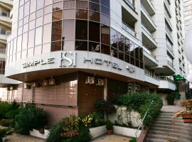 SIMPLE HOTEL, отель в Сочи, рядом находится Агурские водопады