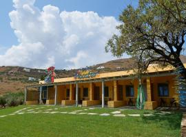 Rooster Guesthouse Rooms, ξενοδοχείο στο Κυπρί