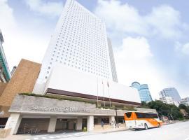 Sunshine City Prince Hotel Ikebukuro, hotel in Tokyo