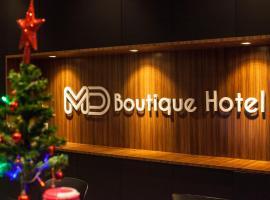 MD Boutique Hotel,金寶的飯店