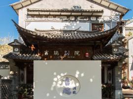 Ji Rui Hotel Dali, hotel in Dali