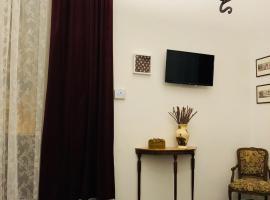 A Casa di Claudia, Ferienwohnung in Neapel